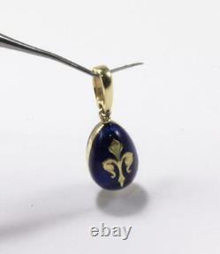 Faberge Egg 18k Gold Blue Enamel Fleur De Lys Necklace Bracelet Charm Pendant